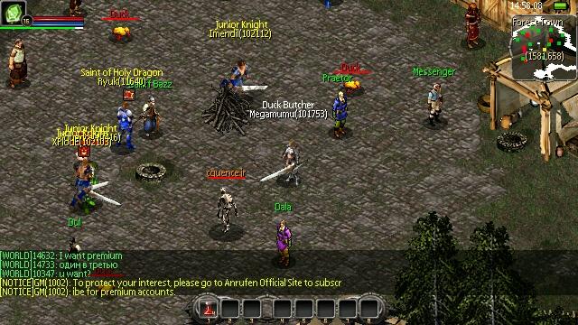 [Symbian]Anrufen (MMORPG) Scr000082xz7t