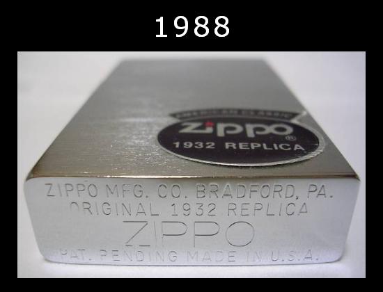 Datation - [Datation] Les Zippo 1932-1933 Replica 1988-523a88d