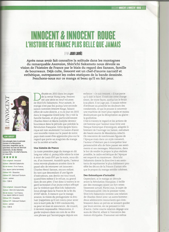 """Manga """"Innocent"""" [LO version trash] - Page 12 1-555af92"""
