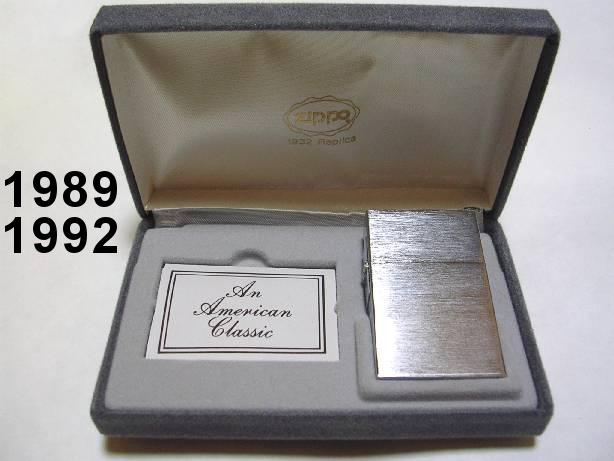 Datation - [Datation] Les Zippo 1932-1933 Replica Coffret-edition-1989-1992-523a8bc