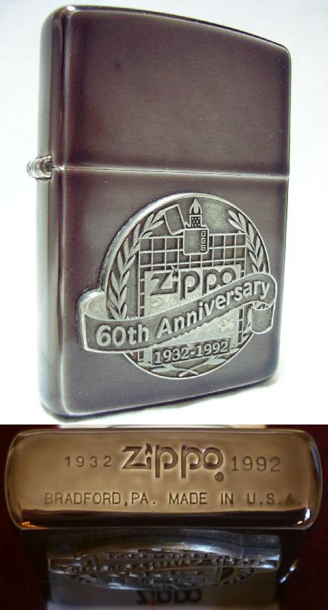 Datation - [Datation] Les Zippo au bottom stamp exclusif 1992-coty-60-ans-526e219