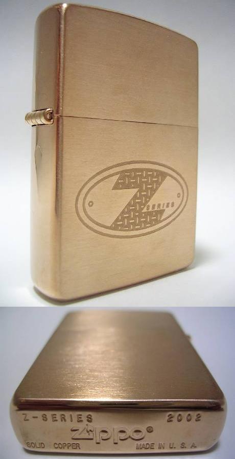 Datation - [Datation] Les Zippo au bottom stamp exclusif 2002-copper-z-series-526e249
