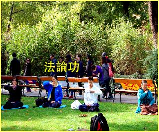 法轮大法 - Falun Gong ou Falun Dafa - 法輪大法 Falun-repos-4d44f6e