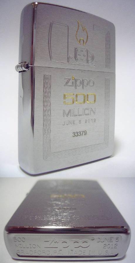 Datation - [Datation] Les Zippo au bottom stamp exclusif 2012-500-million-regular-526e2ca