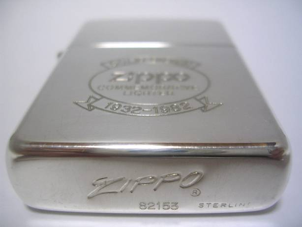 Datation - [Datation] Les Zippo Sterling Silver S50_anniv_sterling_2-524599a