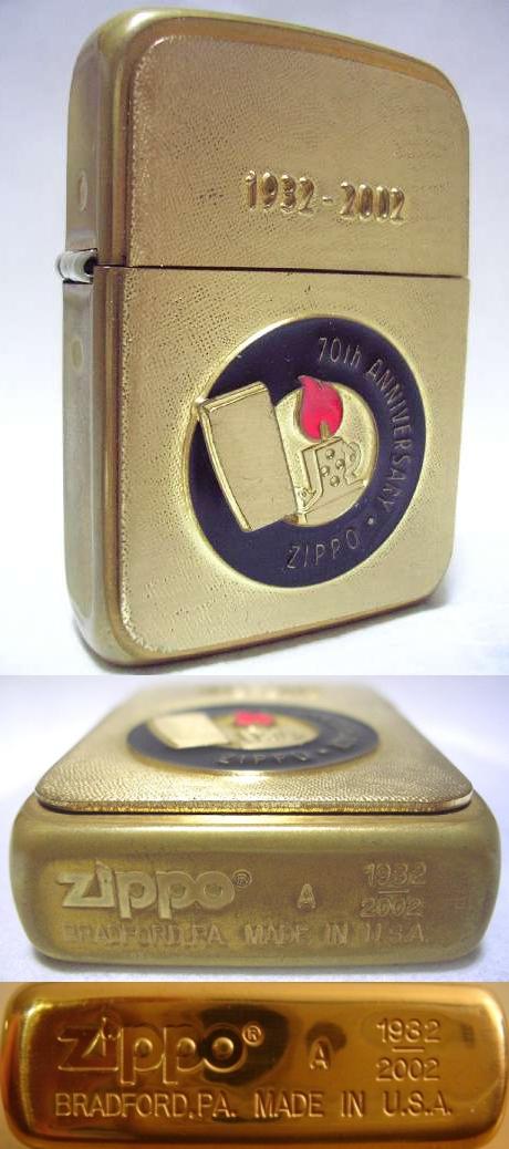 Datation - [Datation] Les Zippo au bottom stamp exclusif 2002-coty-70-ans-526e23f