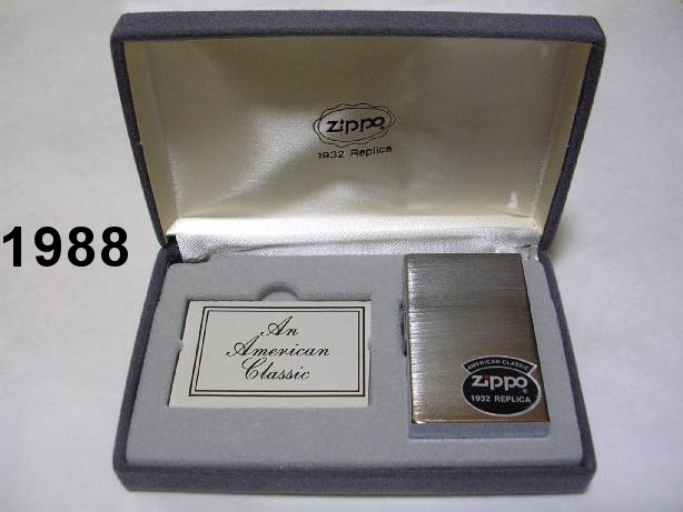 Datation - [Datation] Les Zippo 1932-1933 Replica Coffret-edition-1988-523a8c3