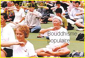 法轮大法 - Falun Gong ou Falun Dafa - 法輪大法 Falun-populaire-4d44f7c