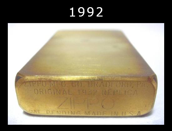 Datation - [Datation] Les Zippo 1932-1933 Replica 1992-523a8ef