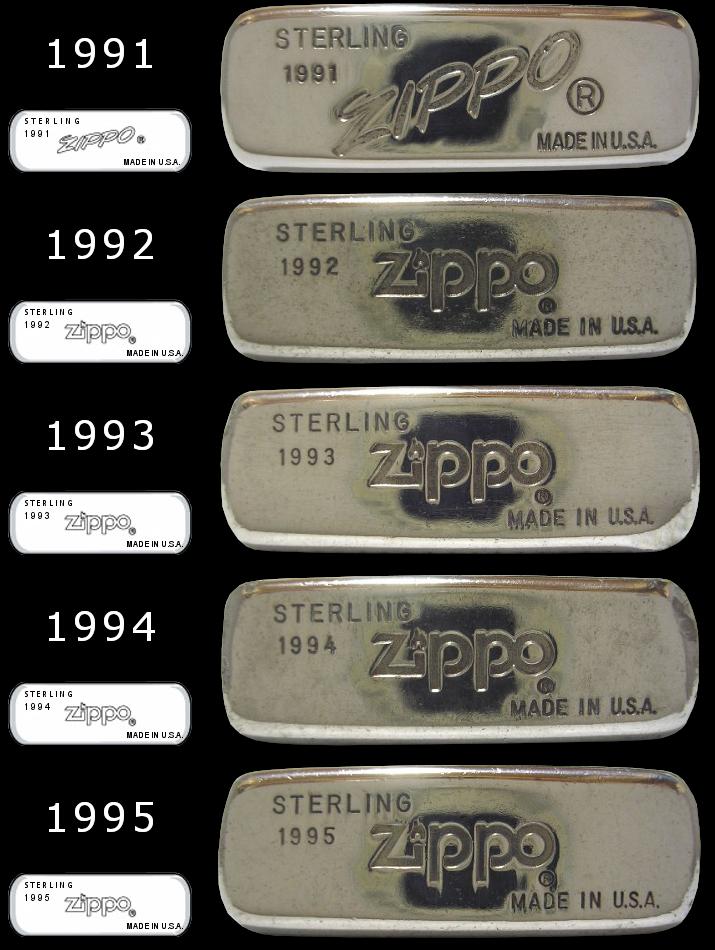 Datation - [Datation] Les Zippo Sterling Silver 1991-1995-523d002