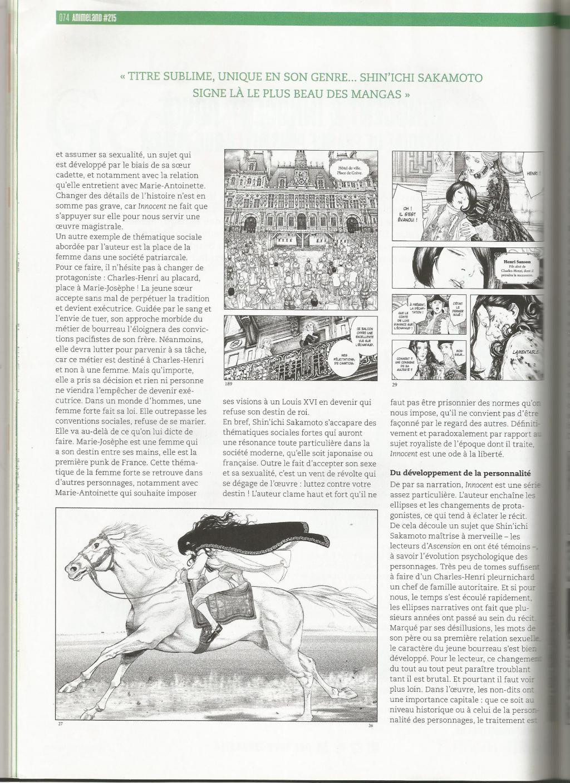 """Manga """"Innocent"""" [LO version trash] - Page 12 2-555af96"""