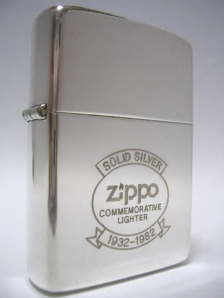 [Datation] Les Zippo Sterling Silver S50_anniv_sterling_1-5245995
