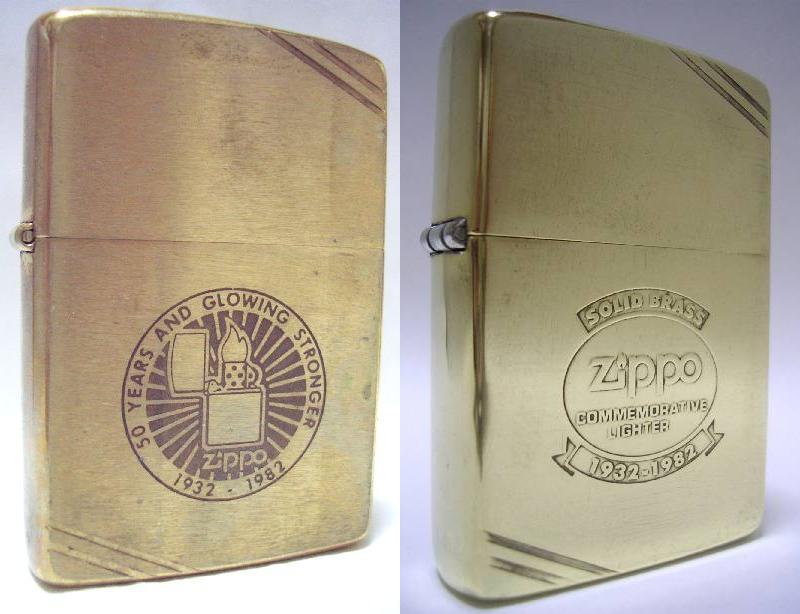 Datation - [Datation] Les Zippo Solid Brass Zippo-solid-brass-1-524a42b