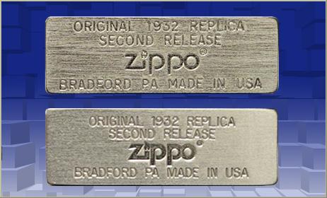 Datation - [Datation] Les Zippo 1932-1933 Replica 2nd_replica_2-52477b3