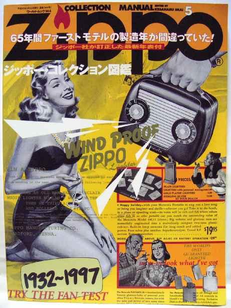 Datation - [Datation] Les Zippo au bottom stamp exclusif 1983-tactics-3-manual-5-526e201