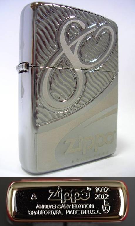 Datation - [Datation] Les Zippo au bottom stamp exclusif 2012-80-ans-526e2b1