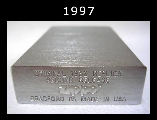 Datation - [Datation] Les Zippo 1932-1933 Replica 1997-523a958