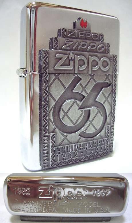 Datation - [Datation] Les Zippo au bottom stamp exclusif 1997-coty-65-ans-v1-526e22f