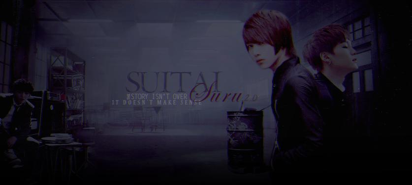 Suitai Suru