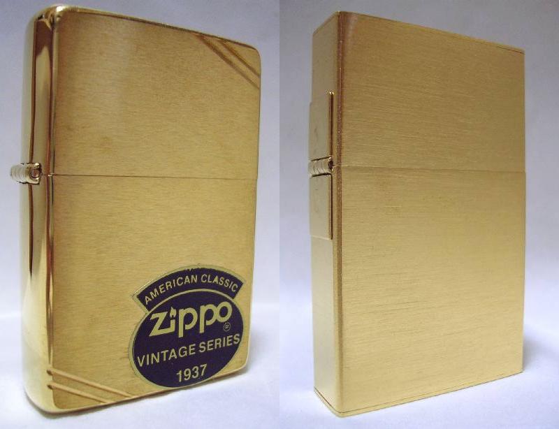 Datation - [Datation] Les Zippo Solid Brass Zippo-brass-replica-1-524a435