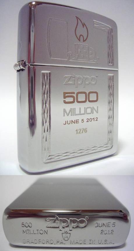 Datation - [Datation] Les Zippo au bottom stamp exclusif 2012-500-million-armor-526e2be