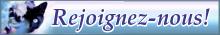 Fiche de publicité en LS Libre Service 2 Rejoigneznous-22-5594c7b