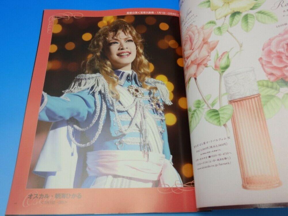 The Rose of Versailles Featured Proguram II Takarazuka Musical Book  S-l1600-1--56c9372