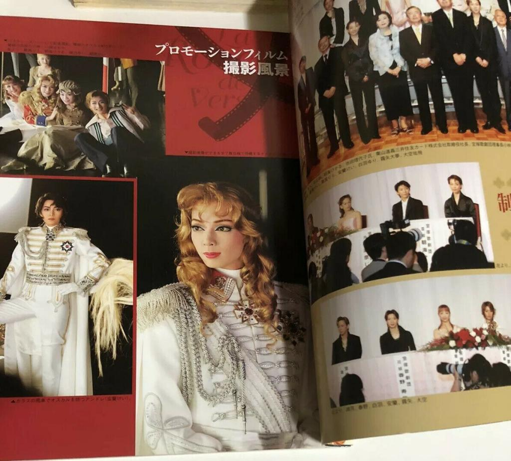 Takarazuka Star Troupe -  Rose of Versailles: Fersen&Antoinette&Oscar book S-l1600-1--56c93a8