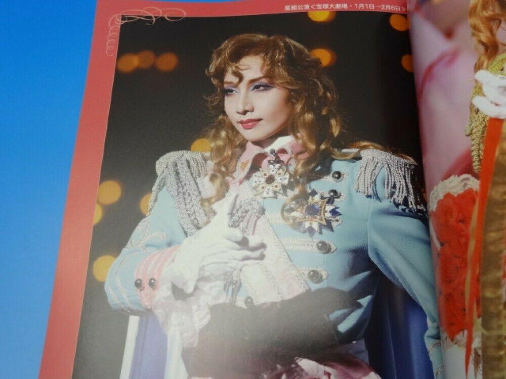 The Rose of Versailles Featured Proguram II Takarazuka Musical Book  S-l1600-11--56c939a