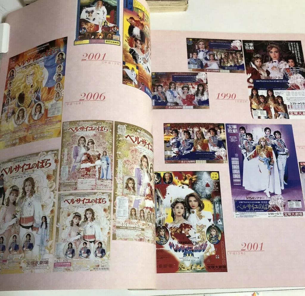 Takarazuka Star Troupe -  Rose of Versailles: Fersen&Antoinette&Oscar book S-l1600-5--56c93b4