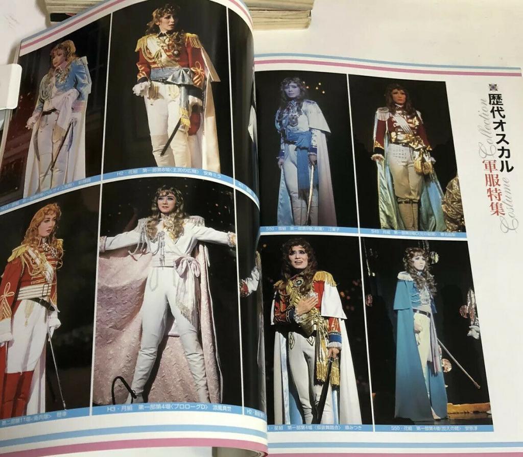Takarazuka Star Troupe -  Rose of Versailles: Fersen&Antoinette&Oscar book S-l1600-4--56c93b0