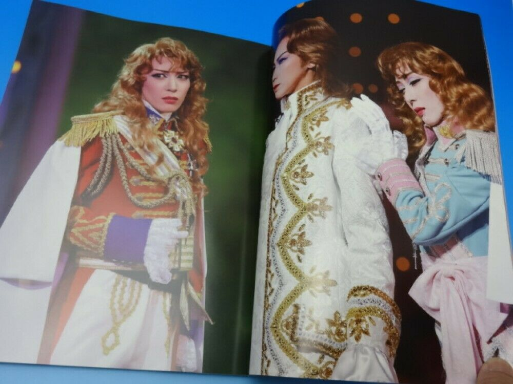 The Rose of Versailles Featured Proguram II Takarazuka Musical Book  S-l1600-6--56c9384