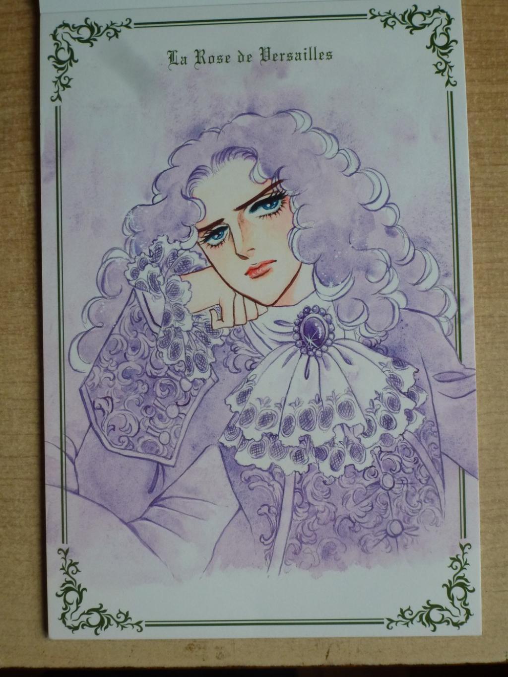 Des cartes postales La Rose de Versailles!  P1070232-56cfadf