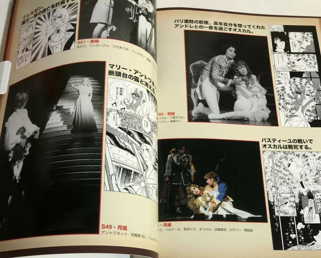 Takarazuka Star Troupe -  Rose of Versailles: Fersen&Antoinette&Oscar book S-l1600-3--56c93ae