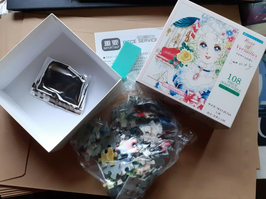 Les puzzles japonais LO! S-l1600-56c9042