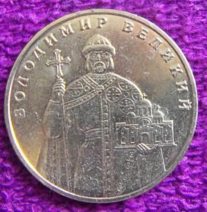 Ucrania: 1 Hryven del 2006 Th_063242581_116_123_59lo