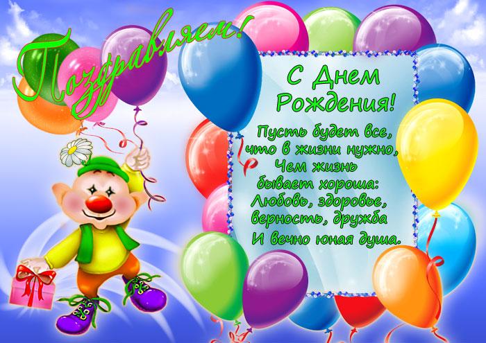 Поздравляем Svetik122-68 с днем рождения!!! Oe_9e2b5791929c4504872288515eec3976