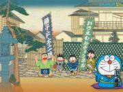 [Wallpaper + Screenshot ] Doraemon Th_037860769_50645_122_442lo