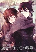 No. 6 (Ciencia Ficcón) Th_617316720_animepaper.netpicture_standard_anime_no6_no6_210788_nat_preview_2c9f8da1_122_352lo