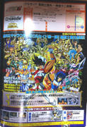 Saint Seiya Card Game Crusade (nuevo juego de cartas) Th_259931471_jCmSvds2LZ.jmQhjLSqB0A_122_712lo