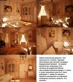 Рендер проекта из Аркон в Синеме - Страница 15 Th_18460_anna_123_45lo