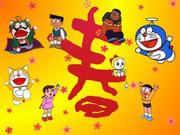 [Wallpaper + Screenshot ] Doraemon Th_038165571_50818_122_436lo