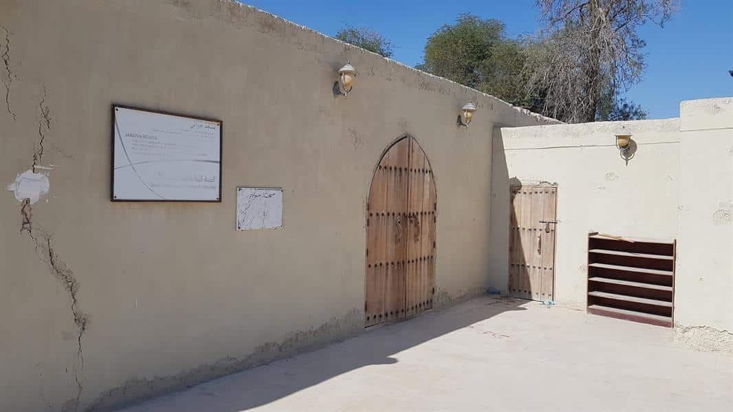 المسجد أقيمت به ثاني جمعة بالإسلام أخرج من تحت الأرض 198861759