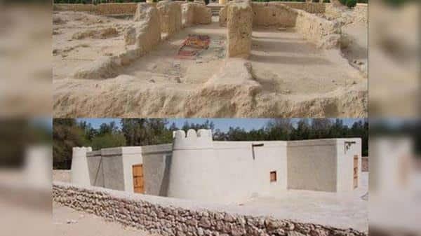 المسجد أقيمت به ثاني جمعة بالإسلام أخرج من تحت الأرض 2120537168