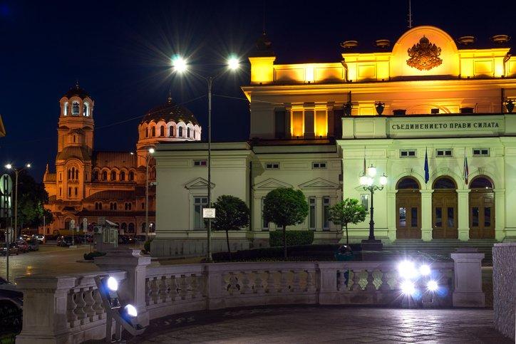 زيارة الى مدينة صوفيا تنتظرك لتجربة سياحية الساحرة! 2041343355