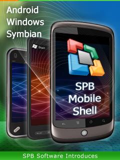 SPB Mobile Shell 5.0 Spb-mobile-shell_00F0000000551601