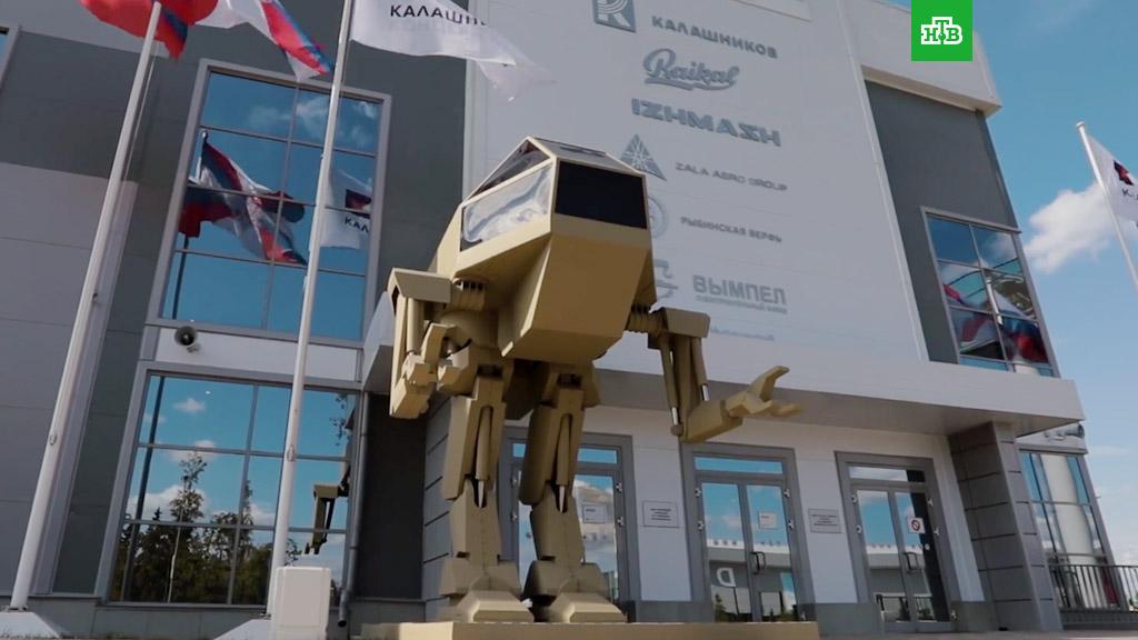 Νew Technologies and Innovation Development in Russia - Page 19 Robot_io