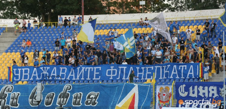 Levski Sofia 7MDM0871%20copy