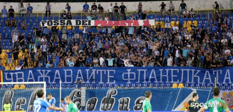 Levski Sofia 7MDM1061%20copy