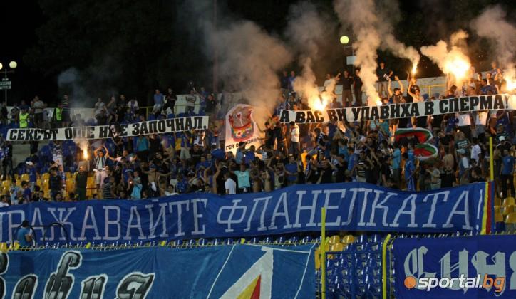 Levski Sofia 7MDM1169%20copy